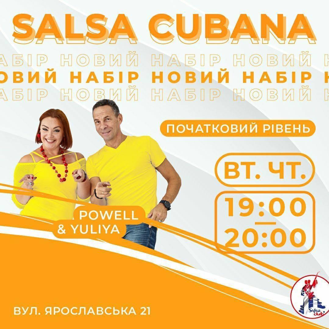 Powell & Yulia